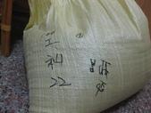 台農秈稻22號:台農秈22號種穀2.JPG