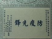 台農秈稻22號:IMG_0024.JPG