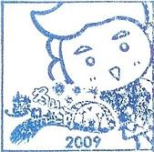 宜蘭縣:五結--2009國際蘭雨節活動章04.jpg