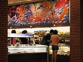 2008夢時代北海道食堂:夢時代的北海道百貨
