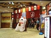 2008夢時代北海道食堂:北海道食堂店門口