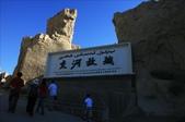 吐魯番(交河故城):1107774085.jpg