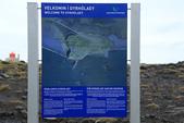 Gullfoss(黃金瀑布)+Skogafoss(史科卡瀑布)+Dyrholaey的海上洞門+黑沙灘:3:10到Dyrholaey 國家環境保護區