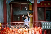 北京17天:1903410817.jpg