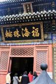 北京:1147246373.jpg