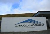 Vik-Skaftafell National Park-Jokulsarlon-Reykjavik:史卡夫塔國家公園(Skaftfell National Park)到了!