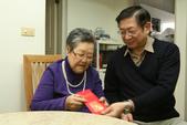 媽88歲生日:1560790978.jpg