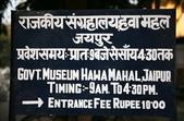 Jaipur(印度):1092279732.jpg