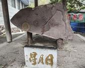 萬仙山(郭亮+南坪)(河南):日月星石前等車,要前往南坪。