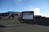 Grenevik(草屋)- Godafoss(上帝瀑布)-Mývatn (米湖) :下午到米湖泡溫泉(NT$700)