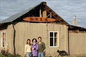 漠河縣北極村:1814125251.jpg