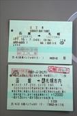 小樽+余市(北海道):1740494837.jpg