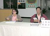 2008-1111_台電苗栗區處員眷運動會:971111-02.jpg