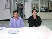 2008-1111_台電苗栗區處員眷運動會:971111-03.jpg