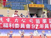 2008-1111_台電苗栗區處員眷運動會:971111-05.jpg