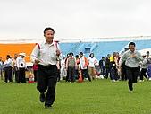 2008-1111_台電苗栗區處員眷運動會:971111-22.jpg