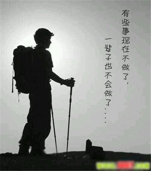 人生勝景:旅行011.jpg