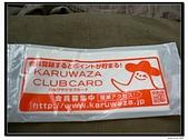 20070923-la new日本名古屋「飛驒高山大健行」:P1210366.jpg