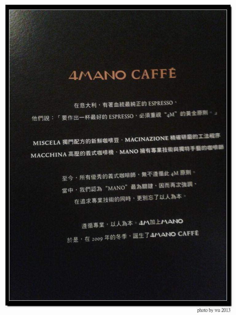 130816 4Mano Caffé:20130607_214322.jpg
