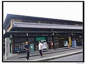 20070923-la new日本名古屋「飛驒高山大健行」:P1210374.jpg