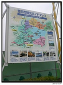 20070923-la new日本名古屋「飛驒高山大健行」:P1210341.jpg