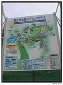 20070923-la new日本名古屋「飛驒高山大健行」:P1210342.jpg