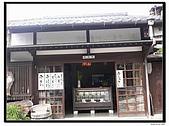 20070923-la new日本名古屋「飛驒高山大健行」:P1210385.jpg
