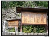 20070923-la new日本名古屋「飛驒高山大健行」:P1210386.jpg