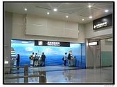 20070922-la new日本名古屋「飛驒高山大健行」:P1210158.jpg
