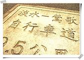 鶯歌:照片 006.jp
