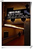 08平溪天燈:照片 004.jpg