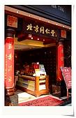 香港遊 Day 2:DSCF2282.jpg