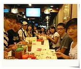 香港遊 Day 2:P1040377.jpg