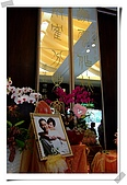 阿惠婚禮:DSCF0852.jpg