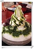 麻布茶房聚餐:DSCF7410
