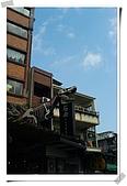 淡水老街半日遊:DSC00073.jpg