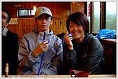 貓空品茶:照片 011.jp