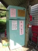 雙溪八景之虎豹潭:DSC04538自助式販售冷飲.JPG
