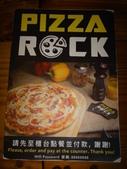 1071016彰化市Pizza Rock/員林番薯市-雞腳凍:DSC06669彰化市Pizza Rock.JPG