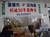 1071016彰化市Pizza Rock/員林番薯市-雞腳凍:DSC06696員林番薯市-雞腳凍