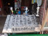 湖口老街享用正統客家菜:DSC07573.JPG