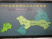 1031027金門-獅山砲陣地:砲操演練(Day1-1):011.JPG