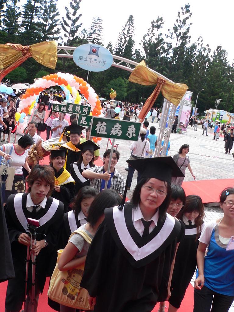 980627長女興大畢典:畢業生入場