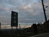 二度探索大雪山林道生態:IMG_8890.JPG