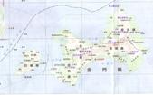 1031027&29金門-尚義機場:金門地圖D1.jpeg