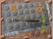 昆蟲問安卡-午安:午安!小螳螂.jpg