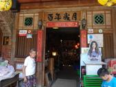 湖口老街享用正統客家菜:DSC07574.JPG