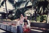 77年~105年家人活動團照:首次全家集體出國旅遊