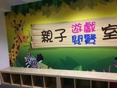 太平洋溫泉會館家人度假泡湯+撞球:IMG_7316.JPG