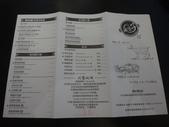 麻豆子健康湯鍋-平鎮環南加盟店:DSC01830.JPG